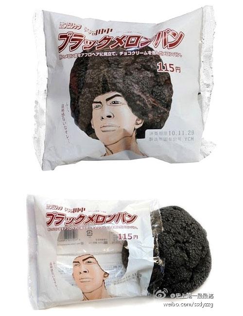 http://theworldsbestever.s3.amazonaws.com/blog/wp-content/uploads/2011/06/afro-cookie-packaging.jpg