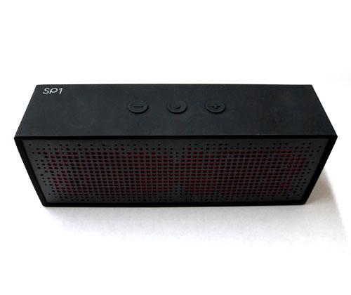 amp-sp1-mobile-speaker