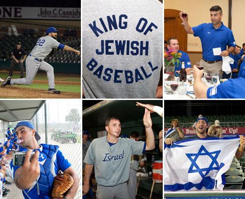 printables-jewish-baseball