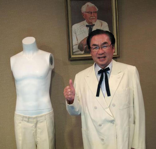 colonel-sanders-suit-auction-charlie-watanabe