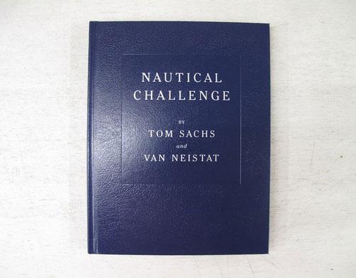 nautical-challenge