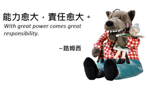 Lufsig-ikea-wolf-hong-kong-protest