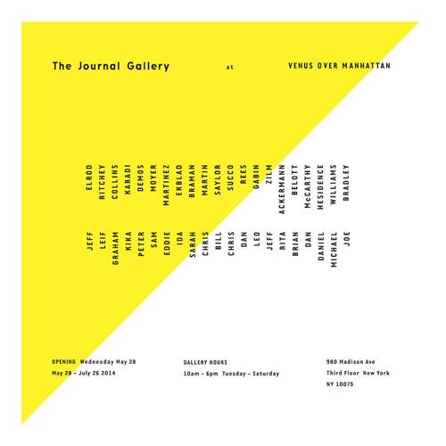 journal-gallery