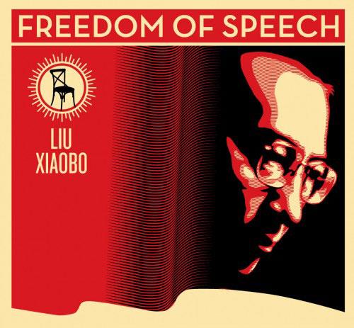 Liu-Xiaobo-way
