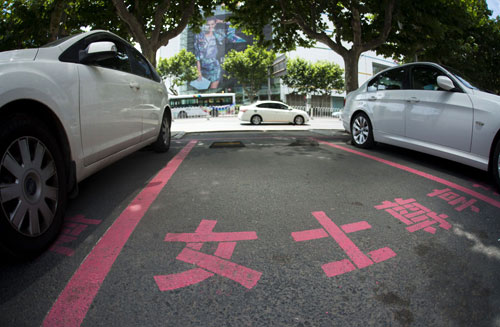 women-only-parking-lot-china
