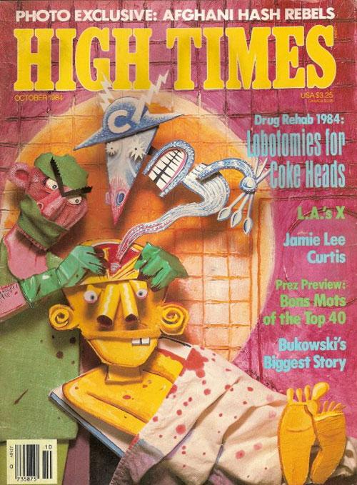 high-times-1984