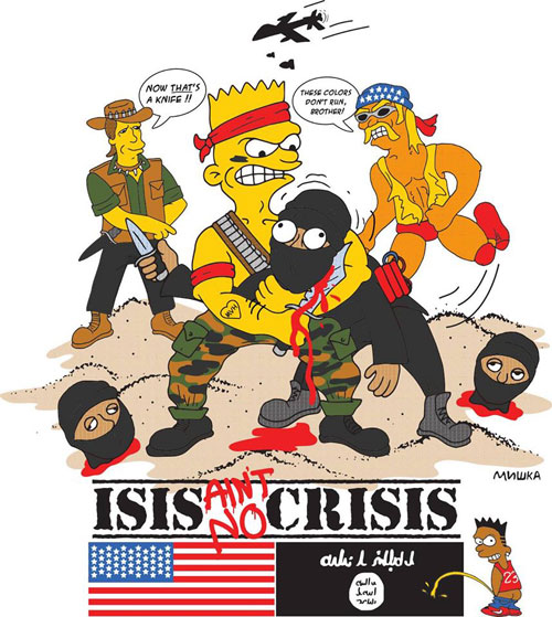 isis-aint-no-crisis