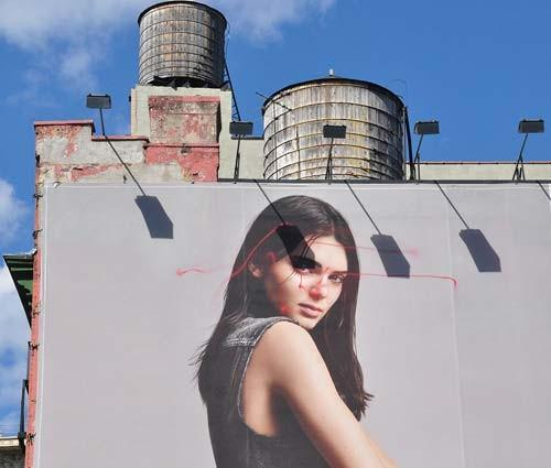 katsu-drone-graffiti