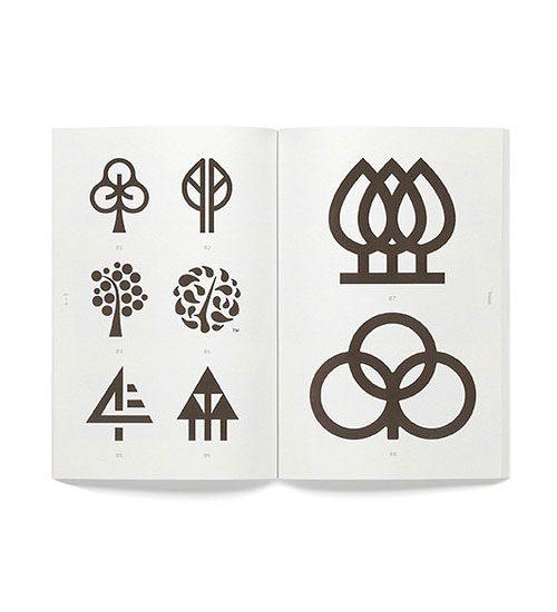 nature-logo-2
