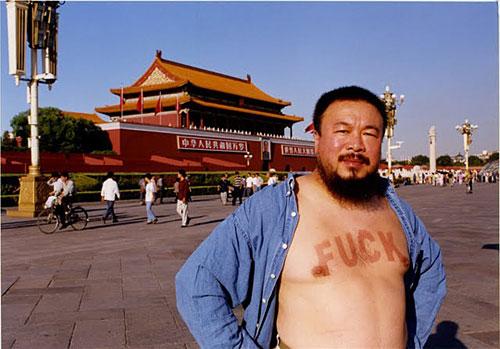 Bilderesultat for wtf chinese