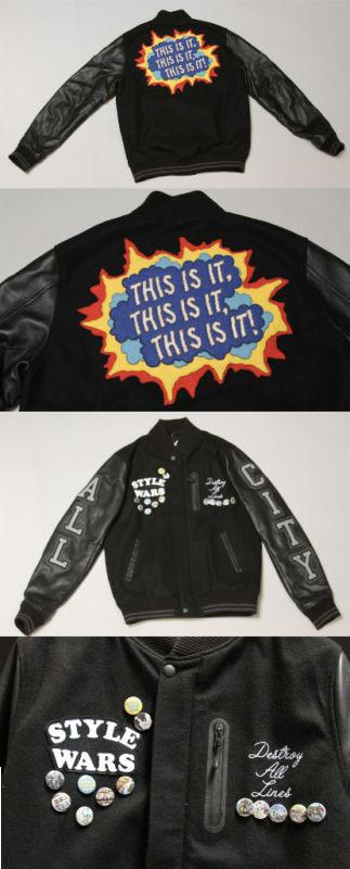 style-wars-nike-jacket.jpg